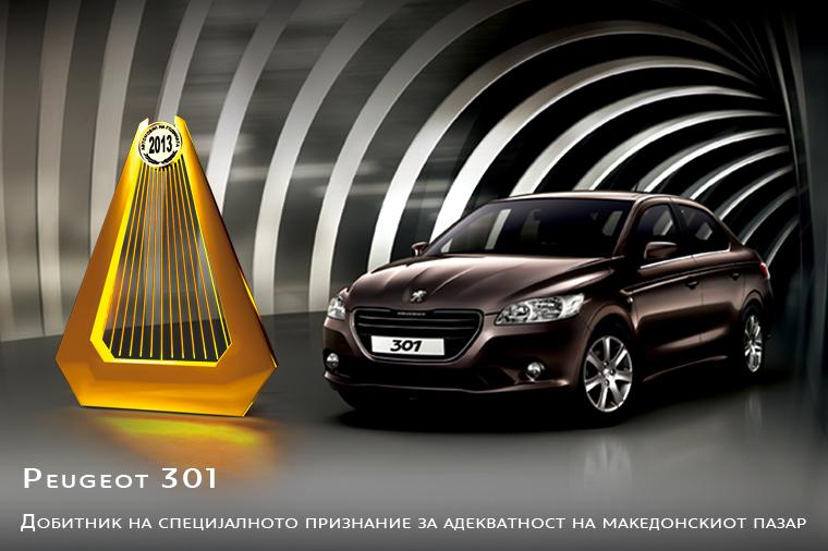 """Peugeot 301. Специјално признание за адекватност на македонскиот пазар<br/>""""Автомобил на годината  2013"""""""