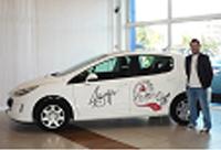 Лозано, нов члан на семејството Peugeot