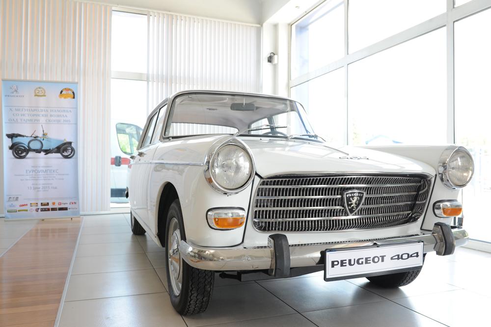 X-та меѓународна изложба со историски возила и големо тест возење на Peugeot