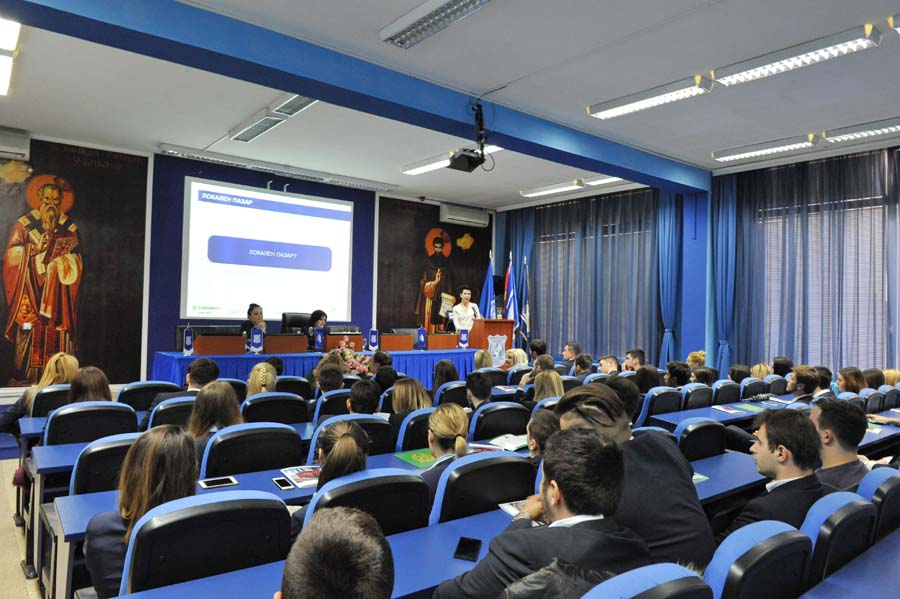 "На УТМС предавање одржа маркетинг директорот на ""Еуроимпекс"", г-ѓа Ивана Манчева-Михајовска"