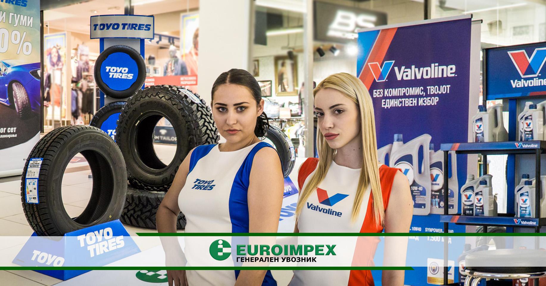 Еуроимпекс со најновите понуди на брендовите Valvoline и Toyo Tires во City Mall